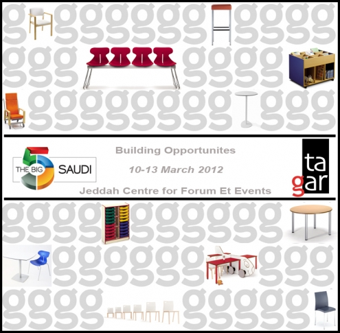 Noticias industrias tagar en la feria the big 5 de jeddah for Capea sanitarios catalogo
